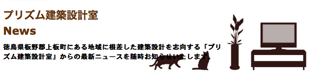 スクリーンショット(2014-02-14 19.56.41)